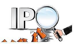 까다로워진 중국증시 IPO 심사...올들어 기업 7곳 퇴짜
