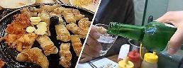 """.调查:韩国""""烤五花肉配烧酒""""受外国人欢迎."""