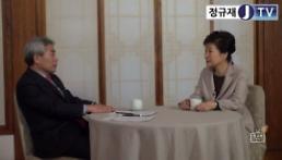 .朴槿惠停职后首次接受采访 称亲信门疑有势力策划.