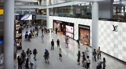 .韩关税厅介入仁川机场免税店竞标 流通版图或大洗牌.