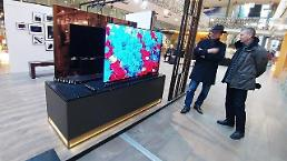 .Goodbye 3D TV:  no more production by top makers LG and Sony.