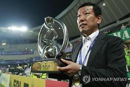 .Reigning Asian club football champs appeal to CAS over competition ban: Yonhap.