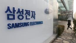 Investigators to seek arrest of Samsungs actual head: Yonhap