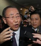 Former UN chief heaps blame on S. Koreas obsolete and selfish politics