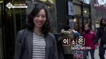 이소은, '영재발굴단'서 오랜만에 모습 드러내…대체 누구길래?