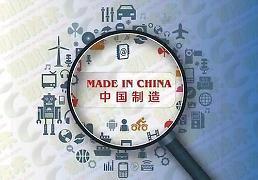 """.""""中国制造""""崛起逆袭开启新时代 家电、钢铁、轮胎、汽车韩国走俏."""