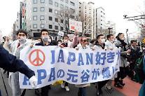 [영상중국] 난징대학살·위안부 부정한 일본호텔앞 중국인 시위대