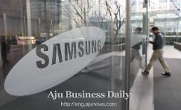 Samsung announces withdrawal from business lobby group
