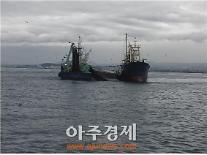 제주항 해상에서 수산업법 위반 부산어선 적발