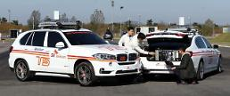 .SK Telecom claims to have made successful 5G network test for smart cars.