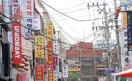 .首尔大林洞成中国人投资热土 公寓与店铺冰火两重天.