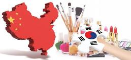 """.韩国化妆品食品再上质检总局""""黑榜"""" 19种产品未准入华."""