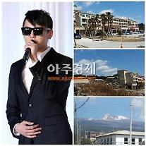 JYJ 김준수 제주토스카나호텔 매각 '먹튀' 논란