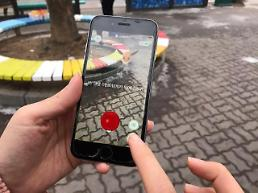 S. Korean police declare war on drivers playing Pokemon Go