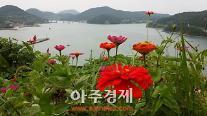 고흥 '애도 힐링파크' 전남 1호 민간정원…거제 외도처럼 키운다