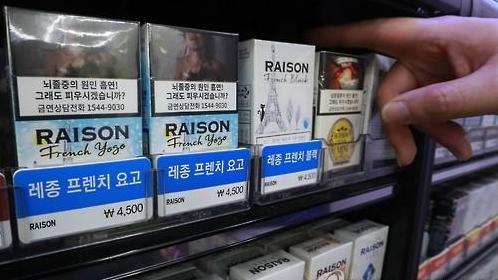 去年韩国香烟进出口额均创历史新高