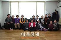 안산시의회 의원 초청 안철수 전 대표 부인 김미경 교수 방문