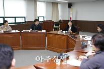 안산시의회 장애인주간보호시설 활성화 모색 간담회 개최
