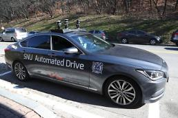 .S. Koreas first self-driving taxi developer warns of trademark war with Uber.