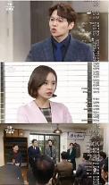 '월계수 양복점 신사들50회'구재이,박준금 집 새 주인!차주영,박은석과 별거