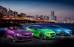 BMW 코리아, M3·M4 스페셜 페인트워크 에디션 출시