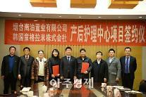 <산동성은 지금>중국 옌타이에 한국 산후조리원 진출한다 [중국 옌타이를 알다(176)]