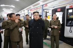 Pyongyang accused of diverting international flood aid: RFA