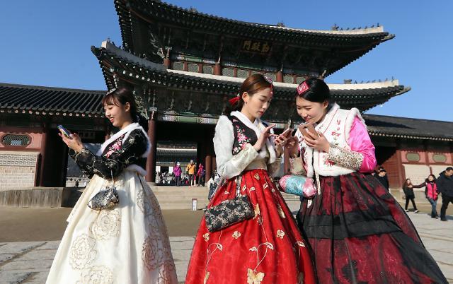 """一只皮卡丘引发的""""血案"""":《精灵宝可梦GO》在韩掀起旅游市场""""大战"""""""