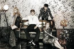 .男女混声团体K.A.R.D 明日发布全新单曲.