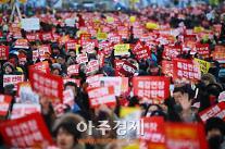 [아주동영상] 민중총궐기투쟁본부 '25일, 새해 첫 최대규모 민중총궐기대회 선포!'