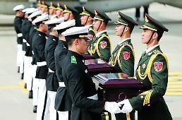 .中韩国防部门在首尔举行工作会议 就归还中国志愿军遗骸进行磋商.