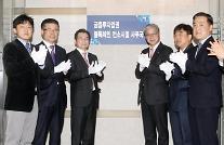 금투협 금융투자업권 블록체인 컨소시엄 본격 가동