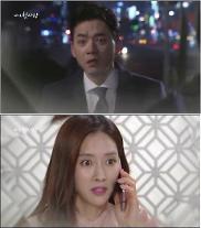 [일일드라마 예고]'다시 첫사랑58회'김승수,조용히 왕빛나와의 관계 정리