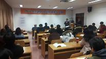 강원대, 제15회 역사교육 심포지엄 개최