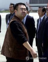 """""""2012년 베이징서 김정남 암살 미수...암살 부대도 존재"""""""
