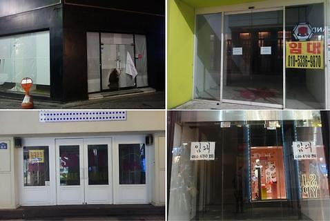 """明洞""""购物天堂""""风光不再 中国游客减少致门店现倒闭潮"""