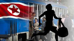 .金正男遇害韩国紧张情绪高涨 脱北者深陷恐慌大呼不安.
