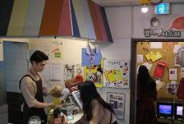 .咖啡店成韩国人创业首选 20多岁小老板撑起半边天.
