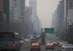 .韩国PM2.5浓度居经合组织最高水平 大气环境质量日益恶化.