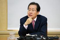 홍준표 경남도지사, 항소심서 무죄...'대선', '도지사 3선' 도전(?) 거취 '주목'
