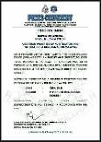 .金正男毒杀案另一女嫌犯被捕 持印尼护照.