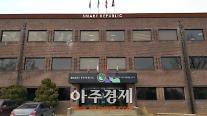 경기도, 청년 문화거점 '경기상상캠퍼스' 공간 대폭 확대