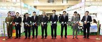 인천시교육청, 2017지역사회 교육인프라 박람회 개최