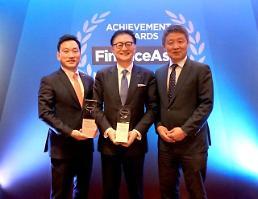 한국證 파이낸스아시아 'Achievement Awards' 3개 부문 수상