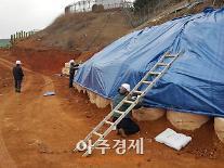 안산시 해빙기 집중관리대상 민‧관합동 안전점검
