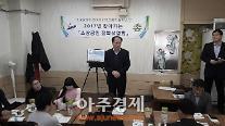 안산시 찾아가는 정책설명회 개최