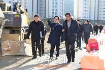 안양시 주민참여형 국가안전대진단
