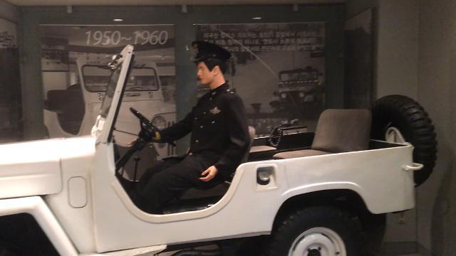 [AJU VEDIO] 酷炫的韩国警察博物馆!