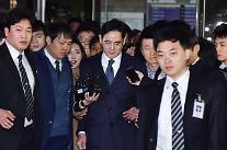 """サムスン、李在鎔副会長の逮捕、""""裁判で真実を明らかにする"""""""