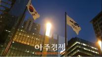 [아주동영상]이재용 부회장 구속에도 삼성전자 사옥에 깃발 나부껴